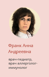 h_author_frank.jpg